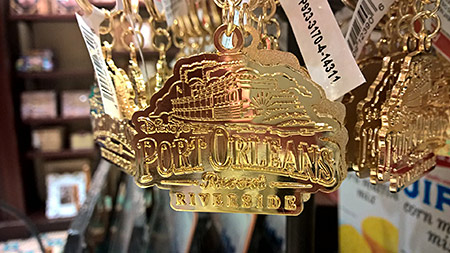 Port Orleans Riverside Key Chain, $9.95